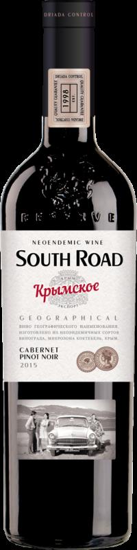 South_Road_cab-pino_1