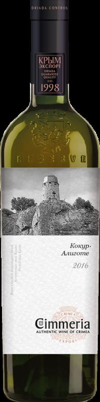 Cimmeria_Kokur-Aligote_1
