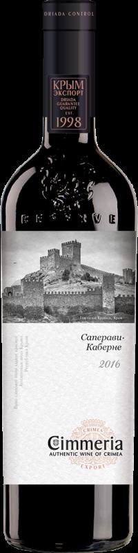 Cimmeria_Saperavi-Cabernet_1